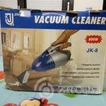 vacuum cleaner 004-b97a0c1c
