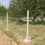 2zicane ograde-32753550