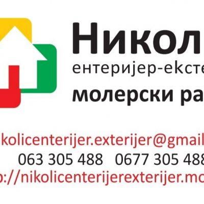 IMG_20200819_170820